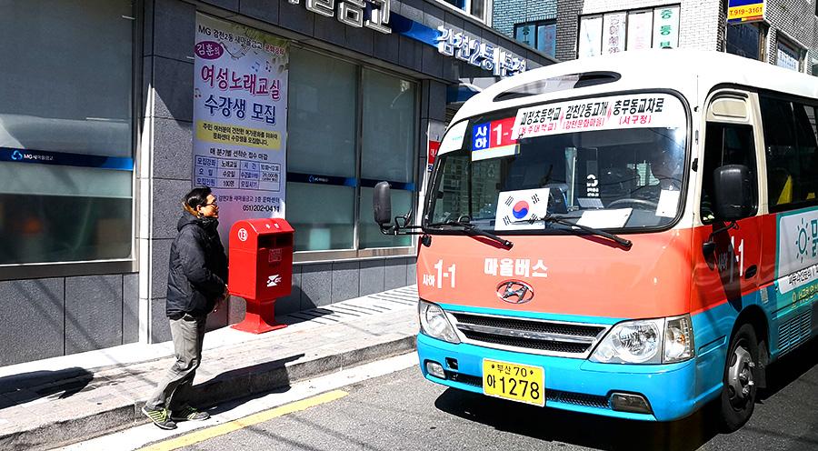 sensations-voyage-voyages-coree-du-sud-korea-bons-plans-experiences-se-deplacer-en-corée