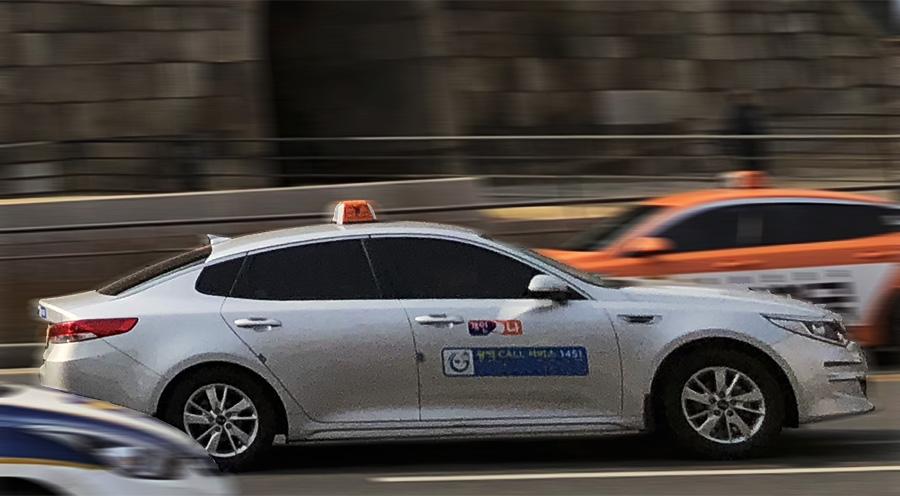 sensations-voyage-voyages-coree-du-sud-korea-bons-plans-experiences-taxi-se-deplacer