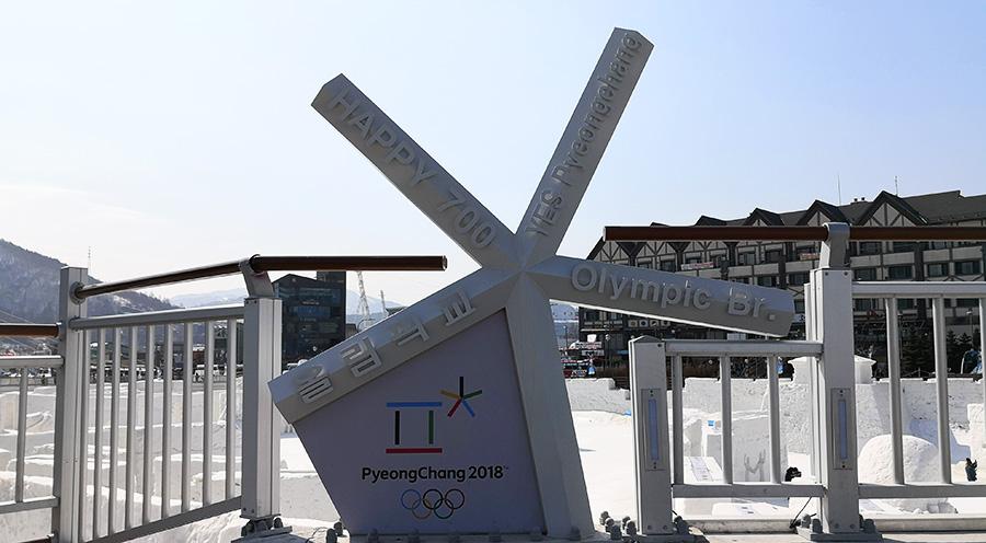 sensations-voyage- corée du sudvoyages-coree-du-sud-korea-pyongchang-jeux-olympiques-village
