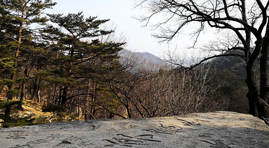 sensations-voyage- corée du sud voyages-coree-du-sud-korea-seoul-seoraksan-national-park-nature