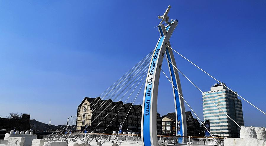 vilage olympique sensations voyage blog voyages coree du sud korea pyeongchang jeux olympiques