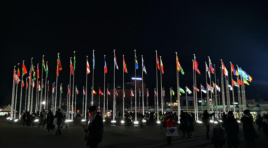 sensations voyage blog voyages coree du sud korea pyeongchang jeux olympiques jo hiver 2018 flag drapeaux