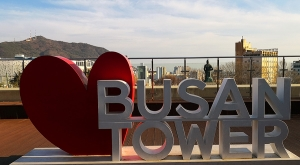 sensations-voyage-voyages-coree-du-sud-korea-busan-tower