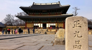 sensations-voyage-voyages-coree-du-sud-korea-gyeongju-temple-tomb
