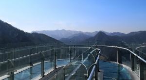 sensations-voyage-voyages-coree-du-sud-korea-pyeongchang-ari-hill-jeongseon-skywalk-pont-de-verre