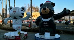 sensations-voyage-voyages-coree-du-sud-korea-pyeongchang-jo-jeux-olympiques-winter-games-2018