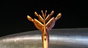 sensations-voyage-voyages-coree-du-sud-korea-seoul-ddp-dongdaemun-design-plaza-moderne