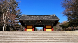 sensations-voyage-voyages-coree-du-sud-korea-seoul-imperial-palace-2