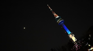 sensations-voyage-voyages-coree-du-sud-korea-seoul-tower-tour-night-nuit